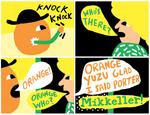 43233 mikkeller orange yuzu glad i said porter