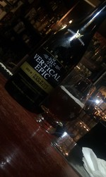 45980 stone 11 11 11 vertical epic ale  red wine barrel