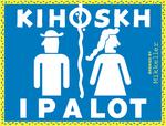 46399 mikkeller kihoskh ipalot