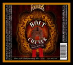 46419 founders backstage series  5  15th anniversary bolt cutter barley wine