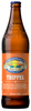 50353 green flash trippel