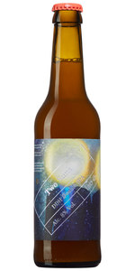 59551 p haste   pipeworks   two suns