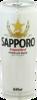 779 sapporo premium lager
