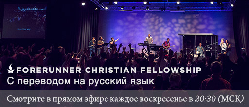 Russian-web-banner-russian-translation_022814_v5WH