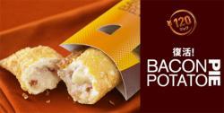 bacon potato pie