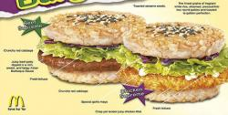 mcrice burger