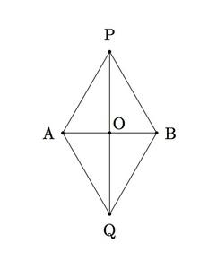 Perpendicular_02dac9b0a4d14524520344b47a75462b