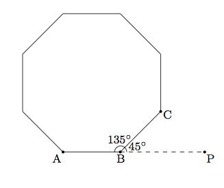 Octagon1_0b63157b2a0586454951a026de58fd34