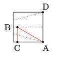 Triangleorigami7_0c82032d79c9984118583cc1c0c8bde4
