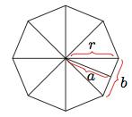 Octagon_05a84d091f2ffe96f713402c89d811e8