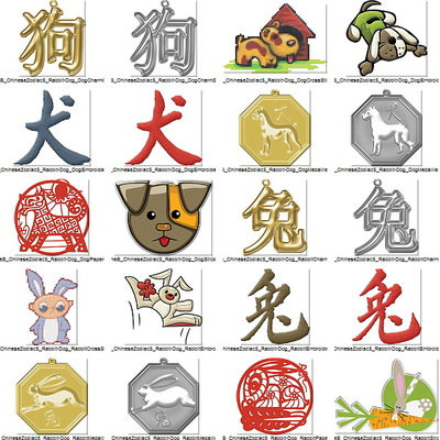 Carolineb_chinesezodiac5_rabbit-dog_cs