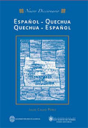Nuevo diccionario Español Quechua / Quechua Español