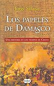 Los papeles de Damasco