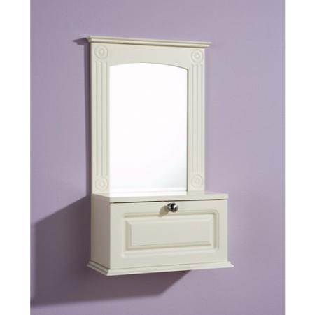 Mountrose Athens Cream Mirror Cabinet