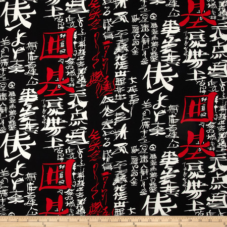 Alexander Henry Indochine Kakomi Kanji Black Fabric