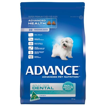 Advance - Dental - Small and Medium Breed Chicken - Dry Dog Food