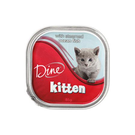 Dine Kitten with Steamed Ocean Fish - 85gm