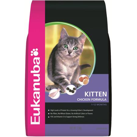 Eukanuba Kitten Chicken Dry Cat Food  1.5kg