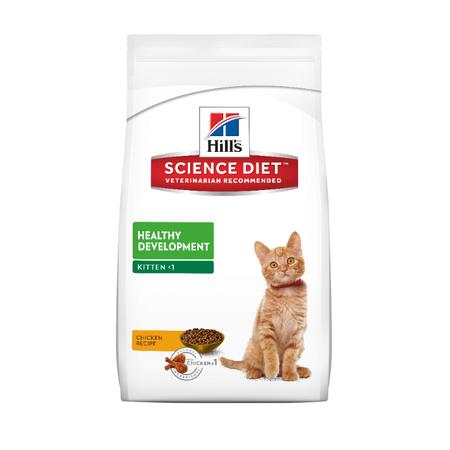 Hills Science Diet Kitten Healthy Development 2kg