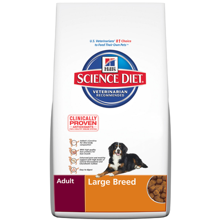 Hill's Science Diet Adult Large Breed Dry Dog Food  15kg
