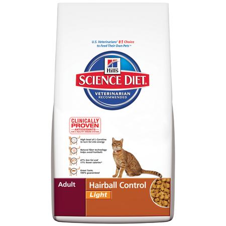 Hill's Science Diet Feline Hairball Light - 1.6kg