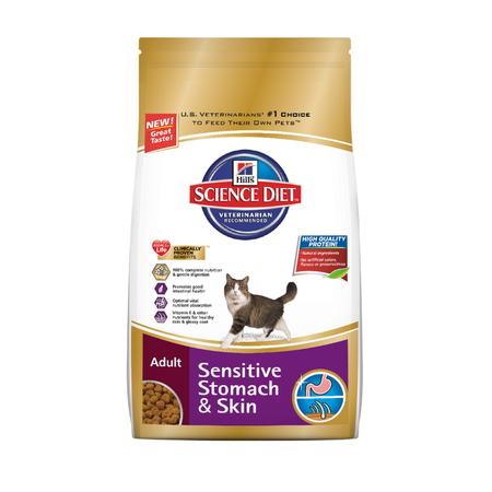 Hill's Science Diet Feline Sensitive Stomach - 1.6kg