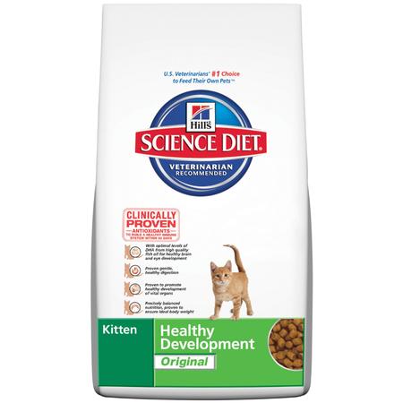 Hill's Science Diet Kitten Healthy Development Dry Kitten Food  2.5kg