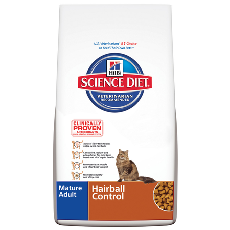 Hill's Science Diet Mature Hairball Control Dry Cat Food  5kg