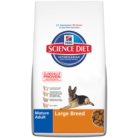 Hill's Science Diet Mature Large Breed Dry Dog Food  7.5kg