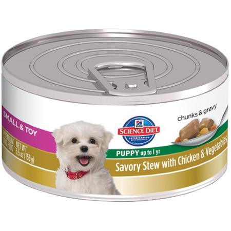 Hills Science Diet Puppy Small/Toy Stew Chicken & Vegetables 156gm