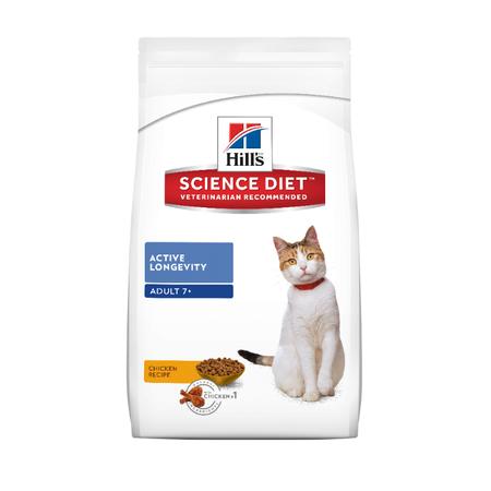 Hill's Science Diet - Mature Active Longevity - Dry Cat Food