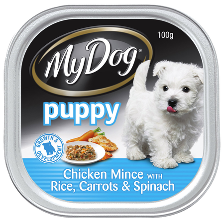 My Dog Puppy Mince Chicken Rice Carrot Spinach - 100gm