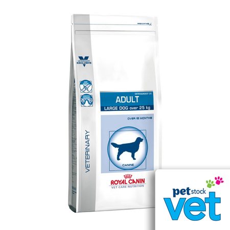 Royal Canin Veterinary Adult Large Dog 14kg
