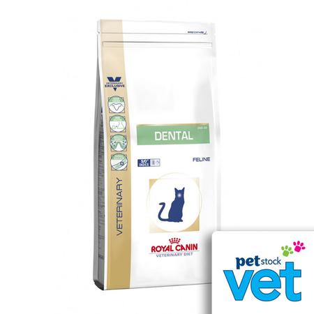 Royal Canin Veterinary Feline Dental 1.5kg