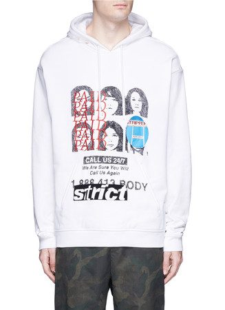 Collage artwork mix media hoodie