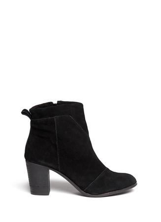 'Lunata' suede boots