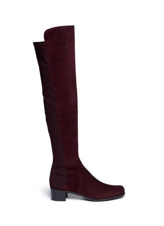'Reserve' elastic back suede boots