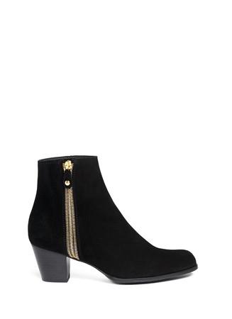 'Zipzipzip' suede zip-up ankle boots