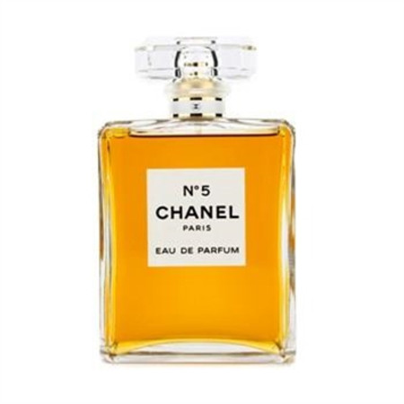 Chanel No.5 Eau De Parfum Spray 200ml/6.8oz Ladies Fragrance