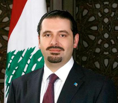 Saad Hariri Net Worth