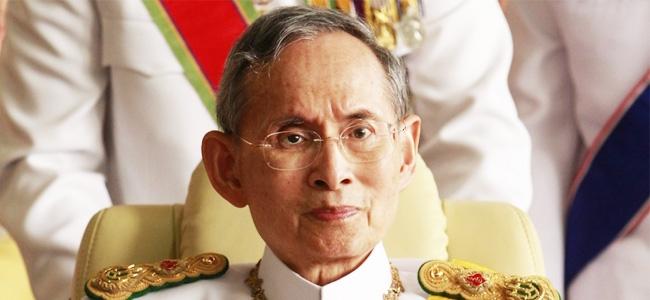 Bhumibol Adulyadej King Of Thailand Net Worth