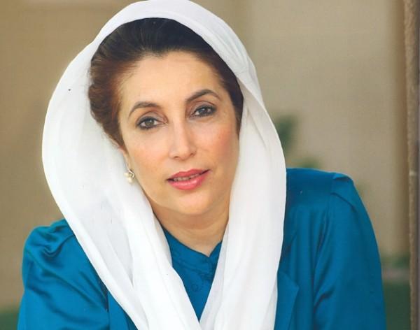 Benazir Bhutto Net Worth