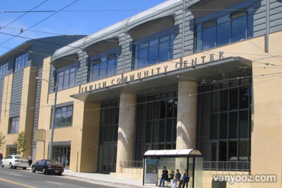 Kanbar Hall at Jewish Community Center of San Francisco San