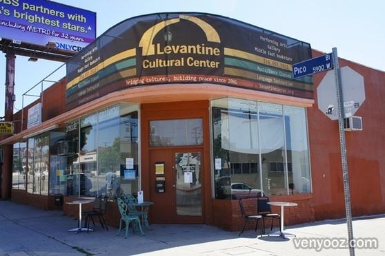 Levantine Cultural Center