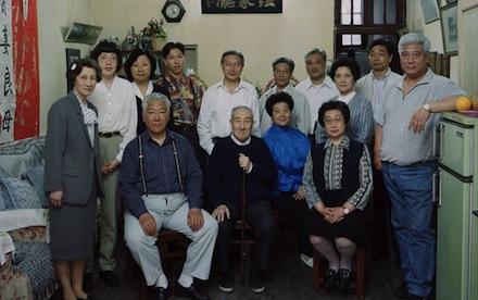 ThomasStuthTheMaFamilyShanghai1996