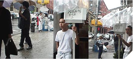 Tobias_Wong_SFMOMA_dreams