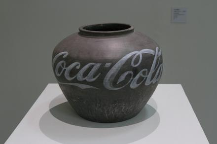 Ai Weiwei-Absent-TFAM