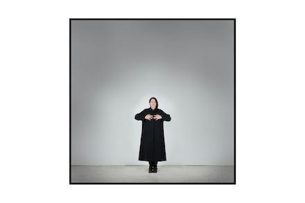 Marina Abramovic, The Centre. With Eyes Closed I See Happiness, Galleria Lia Rumma