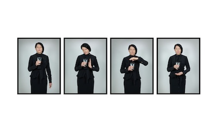 Marina Abramovic, Water Study. With Eyes Closed I See Happiness, Galleria Lia Rumma