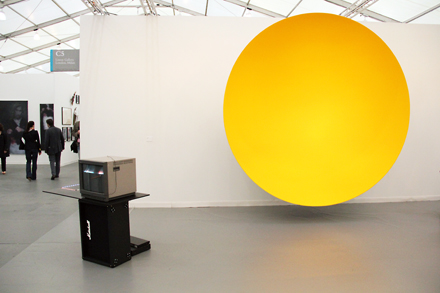 Anish Kapoor - Lisson Gallery - Frieze NYC - 2012